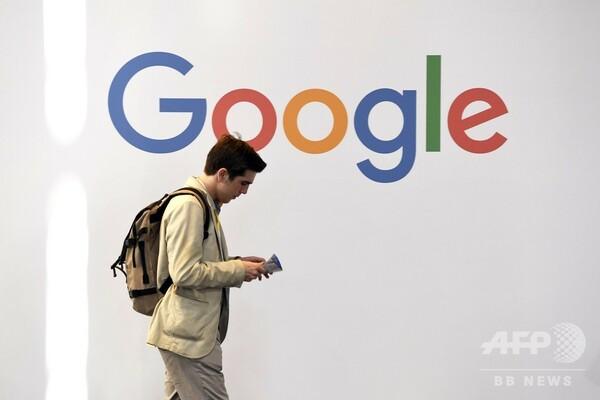 グーグル、EUの過去最高制裁金めぐり提訴