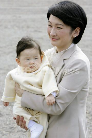 天皇、皇后両陛下 秋篠宮ご一家と静養へ - 栃木