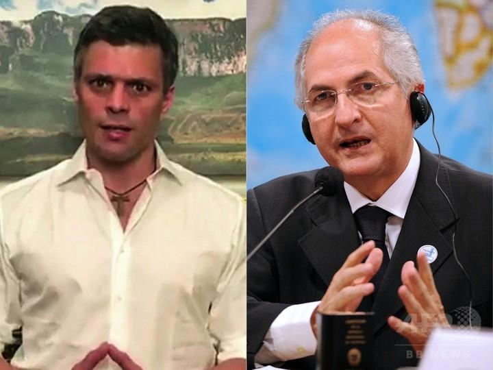 ベネズエラ当局、野党指導者2人の身柄拘束 家族が明かす