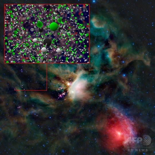 アルマ望遠鏡が捉えた原始星周辺の有機化合物の画像を作成 ESO
