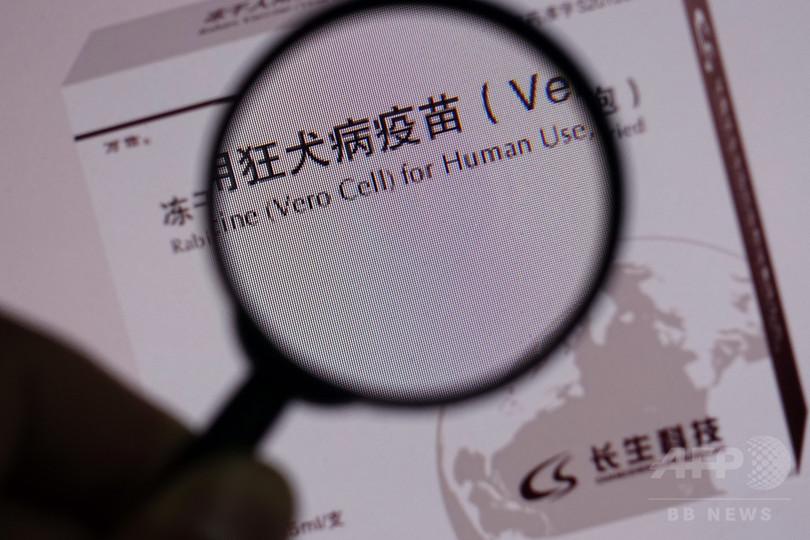 中国の製薬会社、狂犬病ワクチンの記録捏造 首相が「厳格な対処」約束