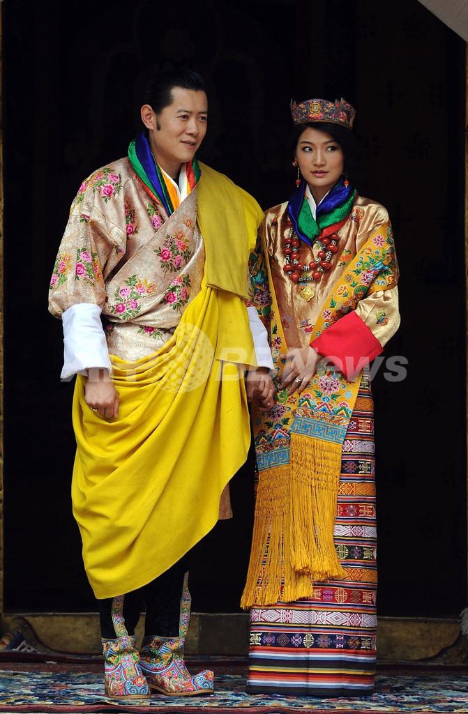 ヒマラヤの王国ブータン、チベット仏教のロイヤル・ウエディング