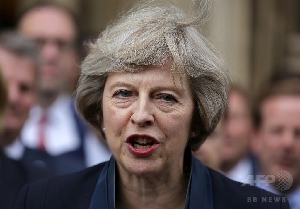 テリーザ・メイ氏、13日に英首相に就任へ