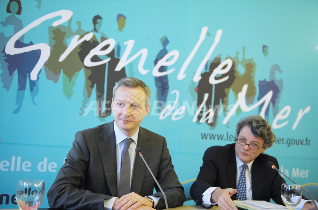 仏、クロマグロ取引禁止を支持 18か月の猶予を条件に