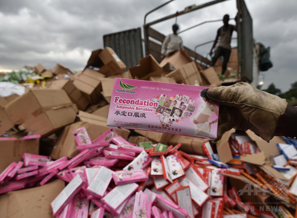 アフリカで急成長の偽造医薬品市場、毎年10万人が死亡