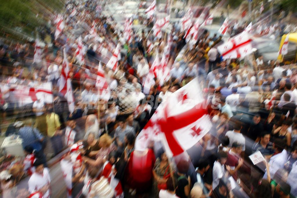 ロシア軍駐留への抗議集会、グルジア・トビリシ ロンドンなどでも