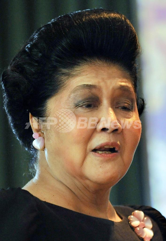 イメルダ夫人、来年の議員選に立候補表明 フィリピン