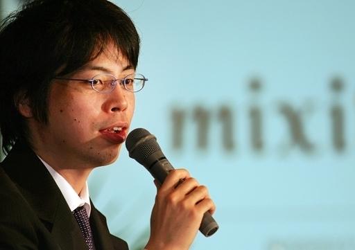 ミクシィ、上海に子会社設立へ