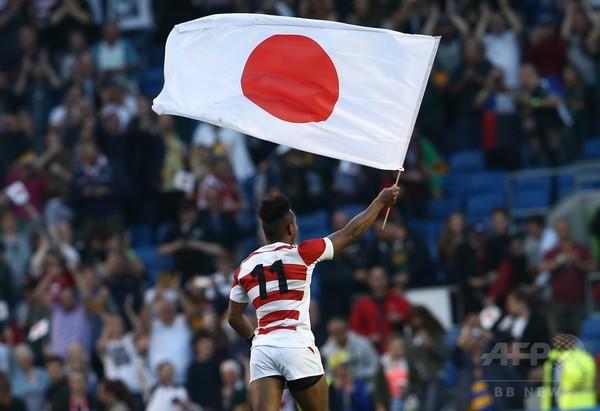日本が南アフリカから金星、大会史に残る衝撃的な勝利