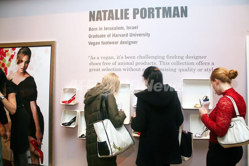 ナタリー・ポートマンが「動物に優しい靴」をデザイン
