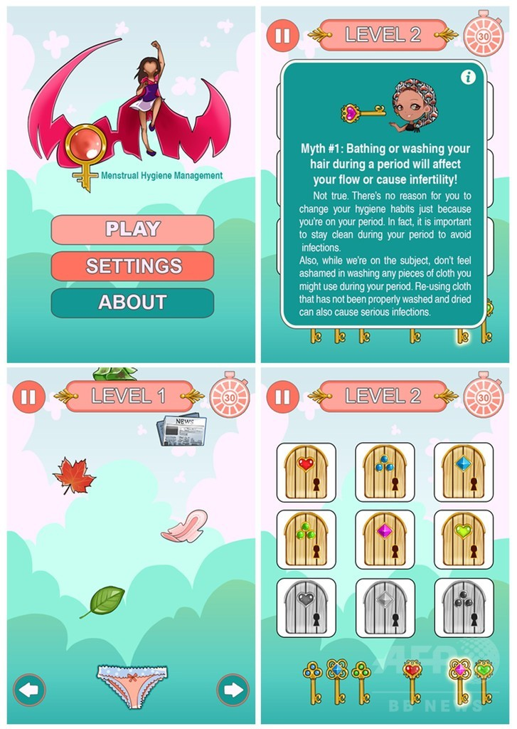 テーマは「月経」 携帯ゲームでタブーに挑む パキスタン