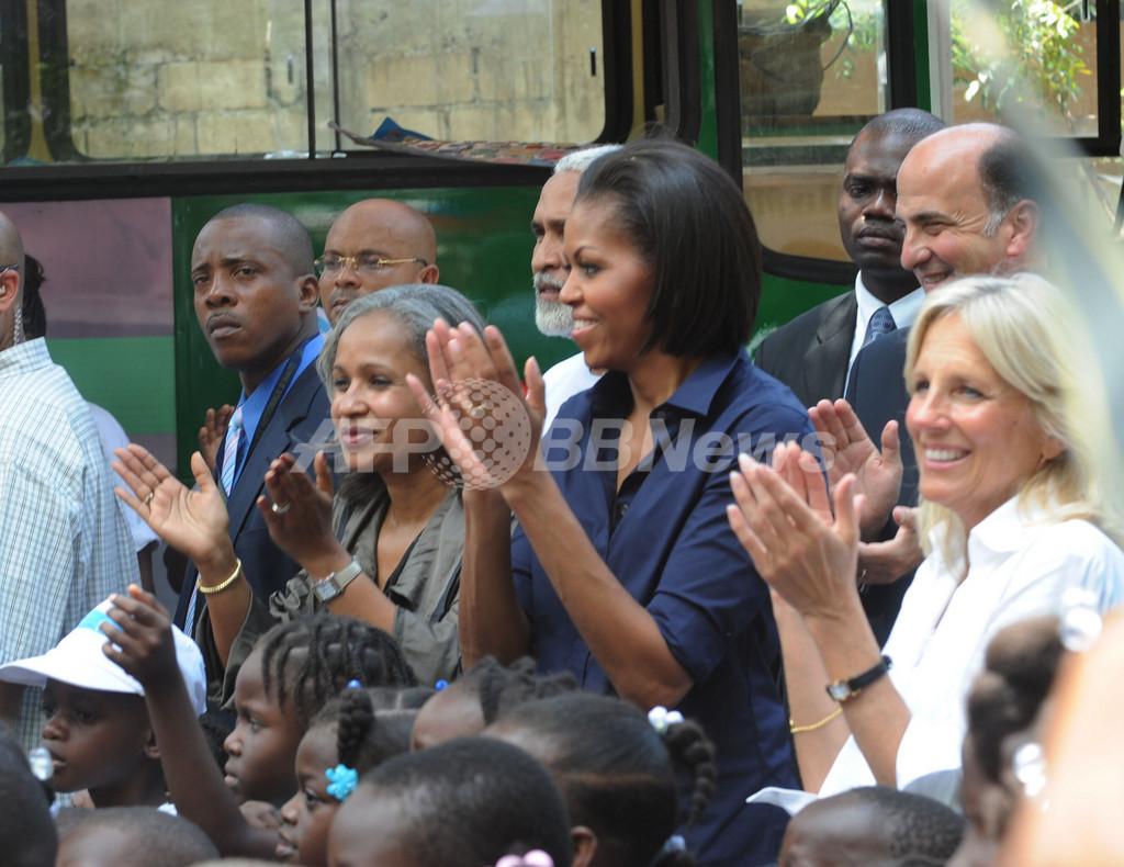 ミシェル米大統領夫人、ハイチを電撃訪問 被災地を視察