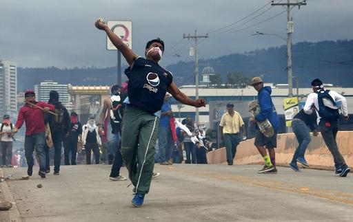 中米ホンジュラスで非常事態宣言、大統領選後の暴力デモで