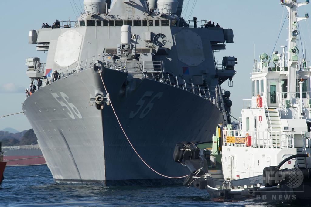 衝突で損傷の米海軍ミサイル駆逐艦、修理のため横須賀基地に到着