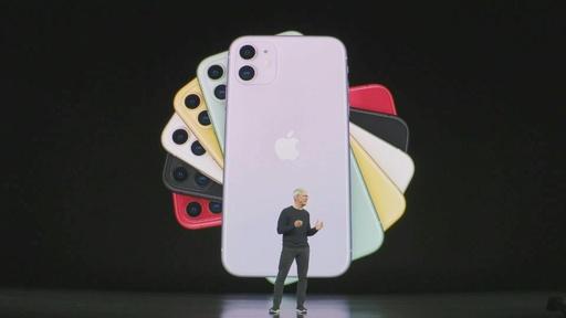 動画:iPhone11発表 価格引き下げ、7万4800円から
