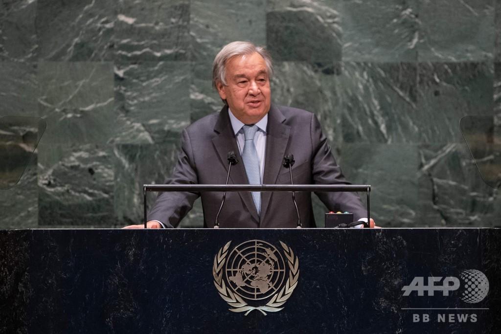 国連事務総長、「新たな冷戦」回避を呼び掛け