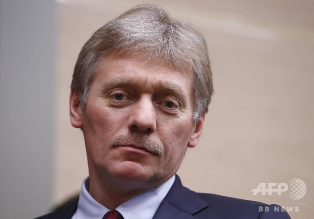 WADAへのデータ提出怠ったロシア、理由は「輸送の問題」と説明