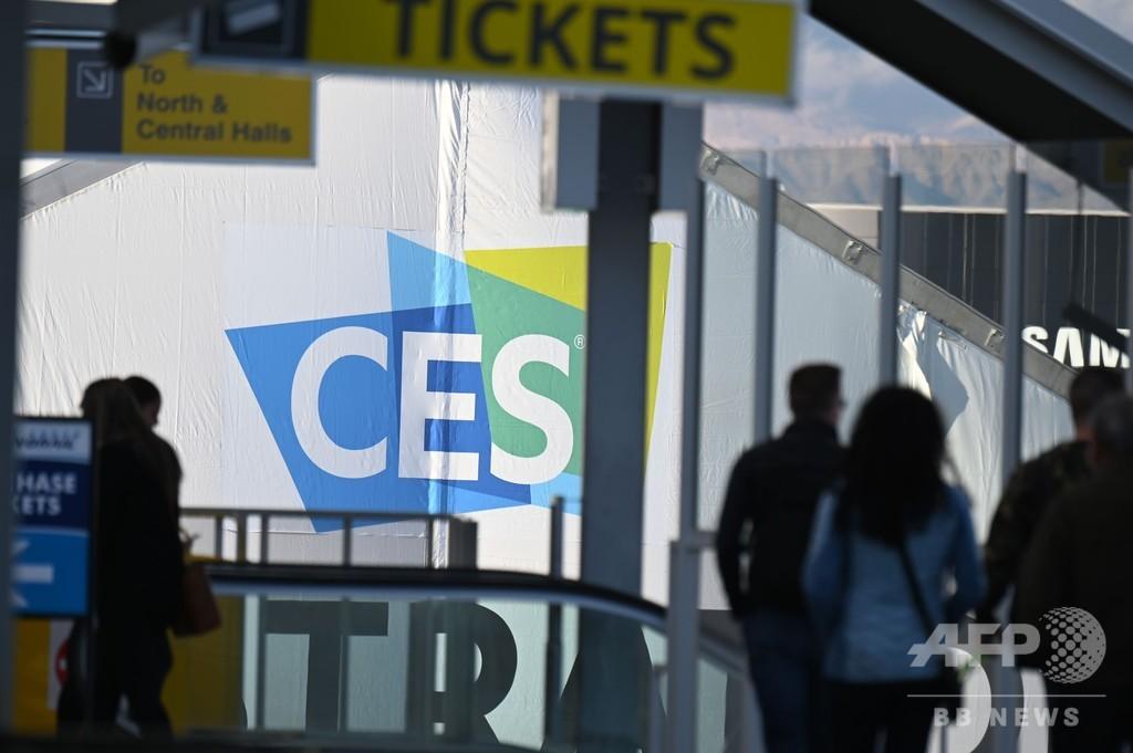 今年の売りは「個人情報保護」 米家電見本市CES