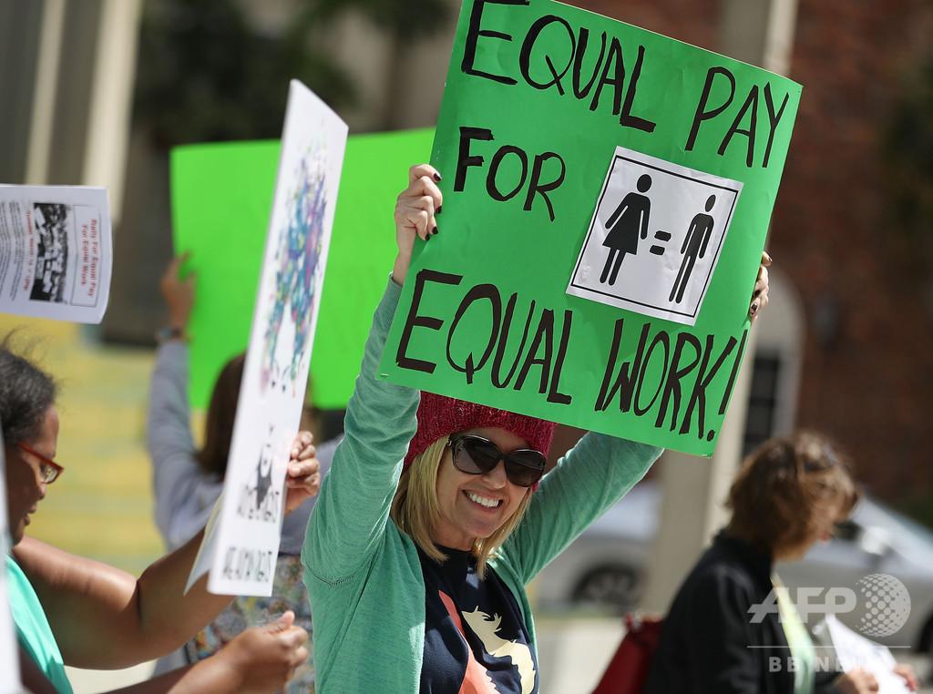 職場での男女平等は200年先 WEF、是正停滞に警鐘