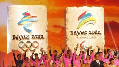 動画:2022年冬季五輪パラのエンブレム、開催地の中国・北京でお披露目