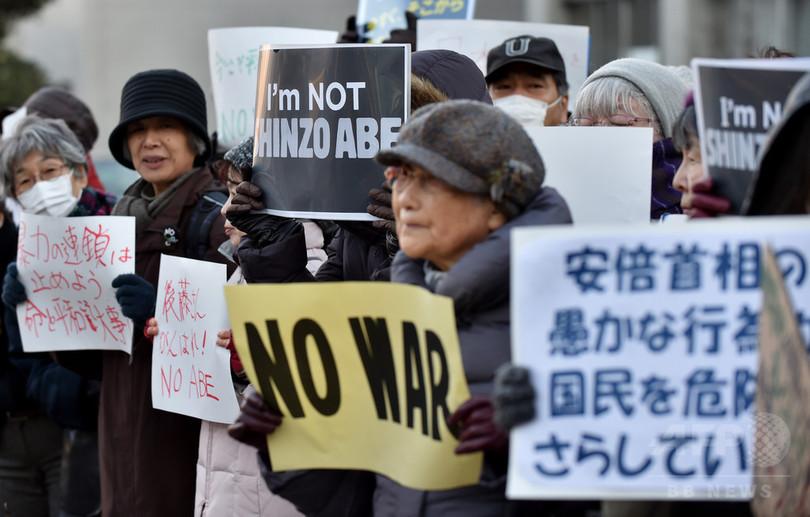 人質救出に失敗の日本、危機対応力への疑念高まる