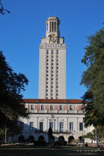 米テキサス大、教室への銃持ち込み認める