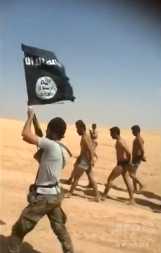 イスラム国、シリア兵160人以上を処刑 映像公開