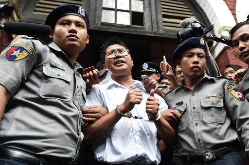 ロヒンギャ取材のロイター2記者に禁錮7年の有罪判決、ミャンマー