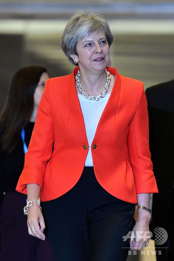 英与党・保守党の公式アプリに欠陥、閣僚らの電話番号が公に