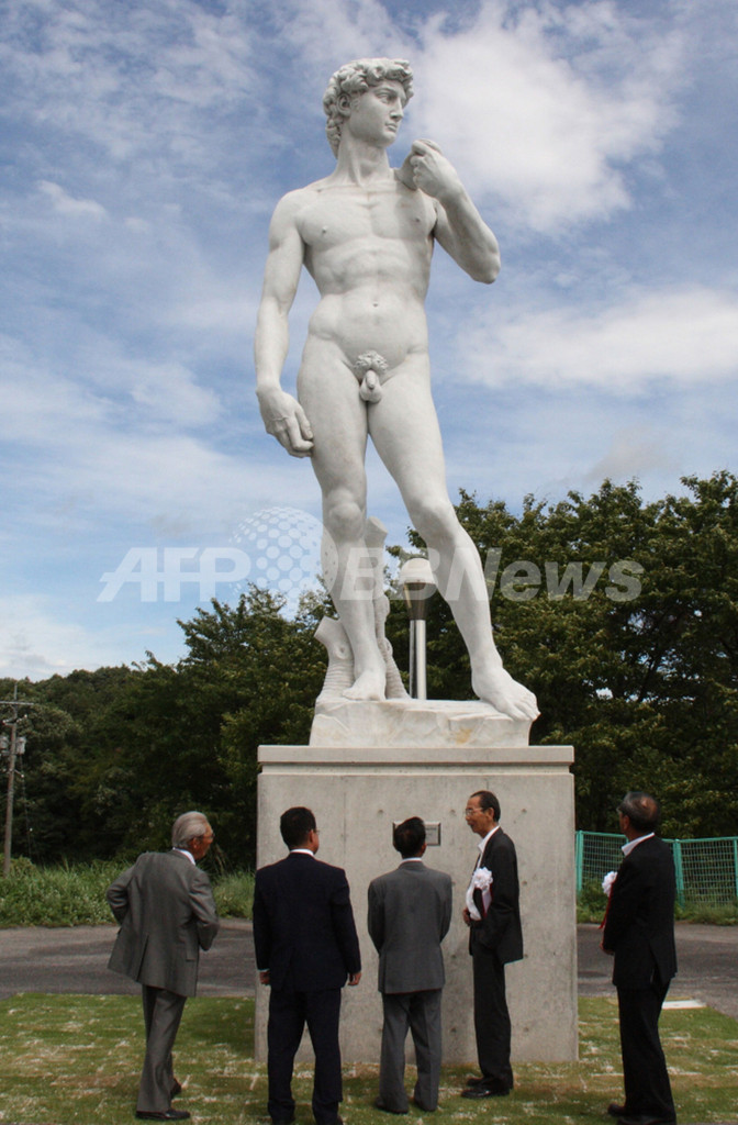 ダビデ裸像に町民から苦情、「下着はかせて」 島根県