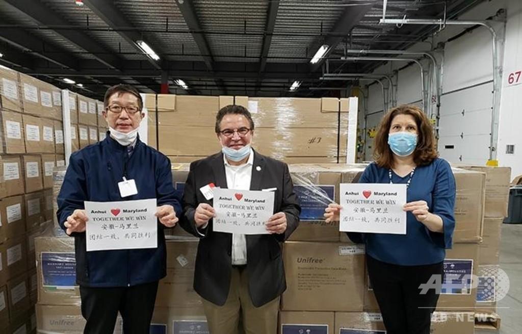 中国の「省」から米国の「州」へ医療物資を寄贈 地方自治体間の交流生かす