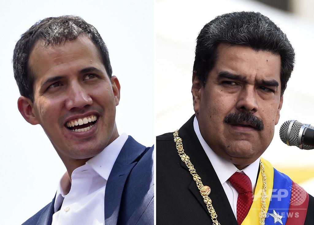 ベネズエラ、グアイド氏支持の独大使を追放 米は制裁強化