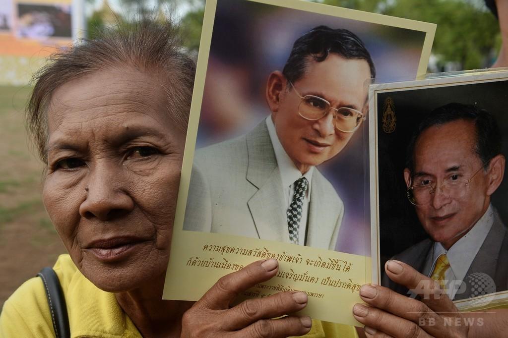 タイのプミポン国王、在位70年に