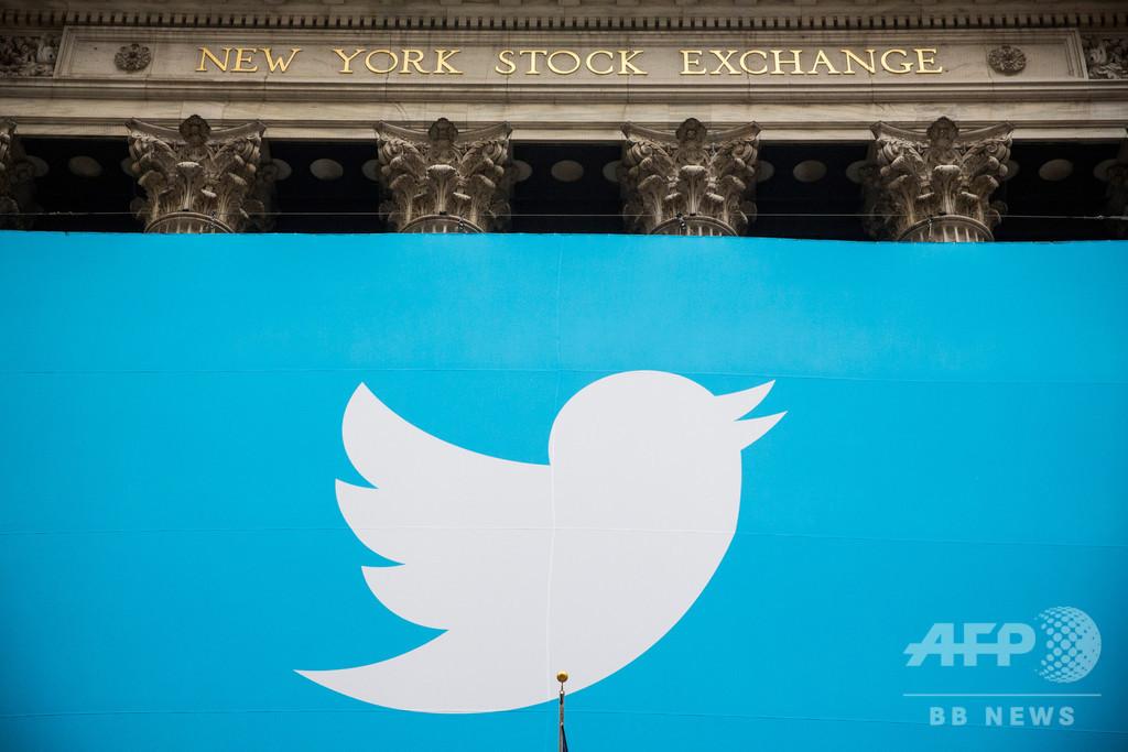 ツイッター、選挙干渉対策で通報機能搭載へ