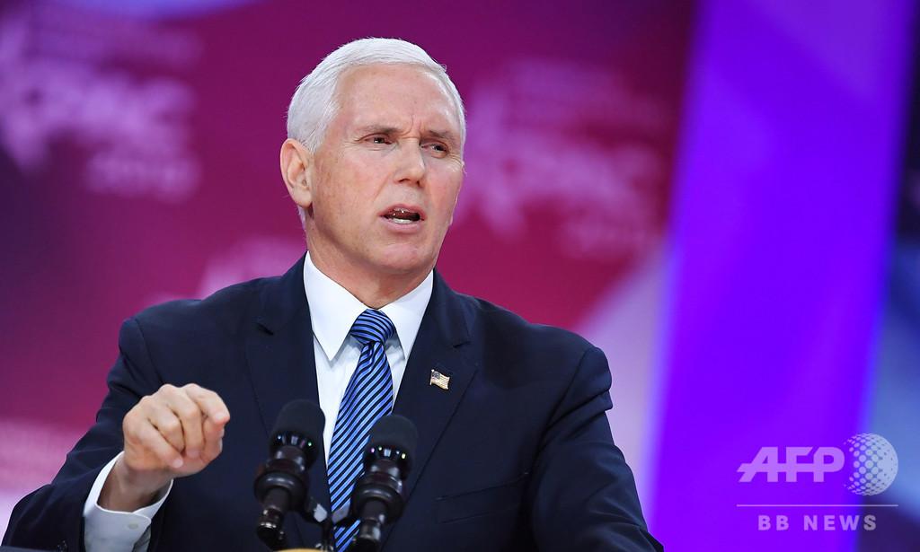 ペンス米副大統領、NATO行事でドイツ批判「断じて容認できない」