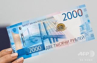 ロシア通貨、米国の新制裁で大幅下落 約2年ぶりの安値
