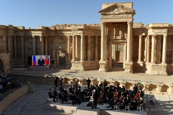 パルミラ遺跡の古代劇場でコンサート 露オーケストラ