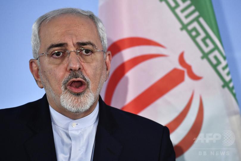 トランプ氏国連演説は「無知なヘイトスピーチ」 イラン外相が批判