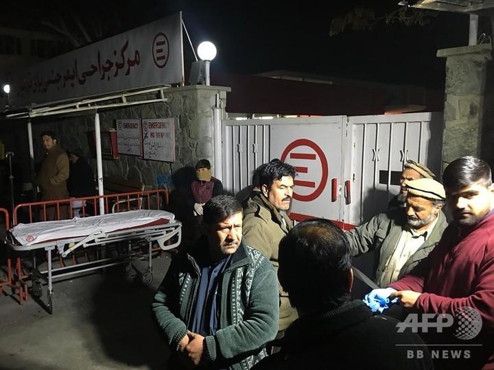 アフガン首都で車爆弾攻撃 4人死亡 90人超負傷