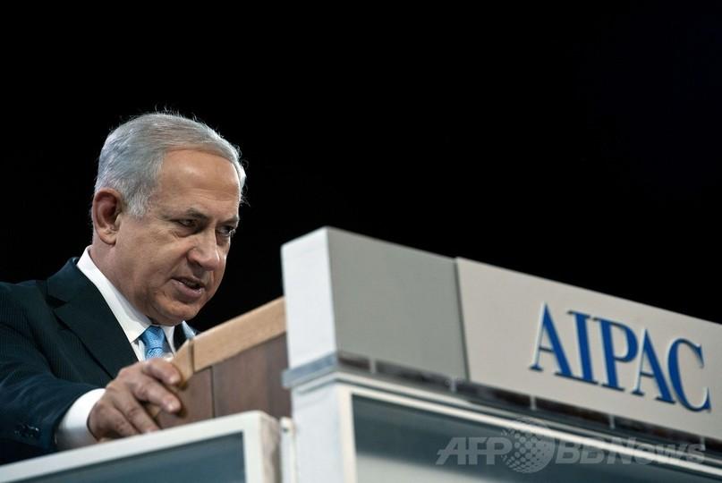 イスラエル首相が「ユダヤ人国家承認」要求、パレスチナ強く反発