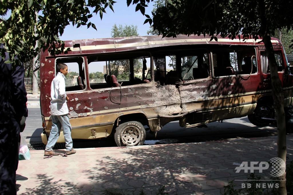 アフガン首都で3件の連続爆発、10人死亡 41人負傷