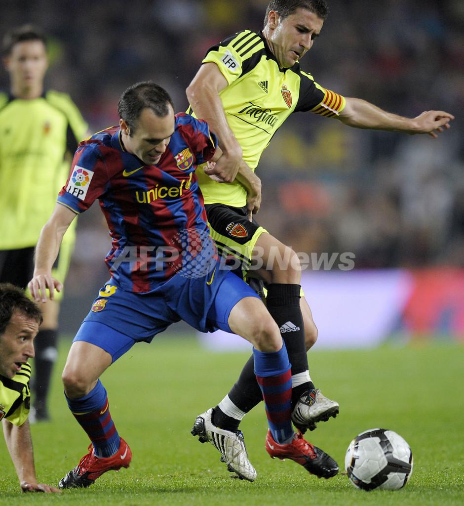 FCバルセロナ ケイタのハットトリックなどでサラゴサに大勝