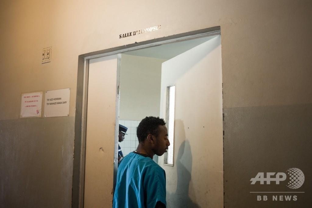 小型機から飛び降り死亡した英学生、「うつ病だった」 マダガスカル警察