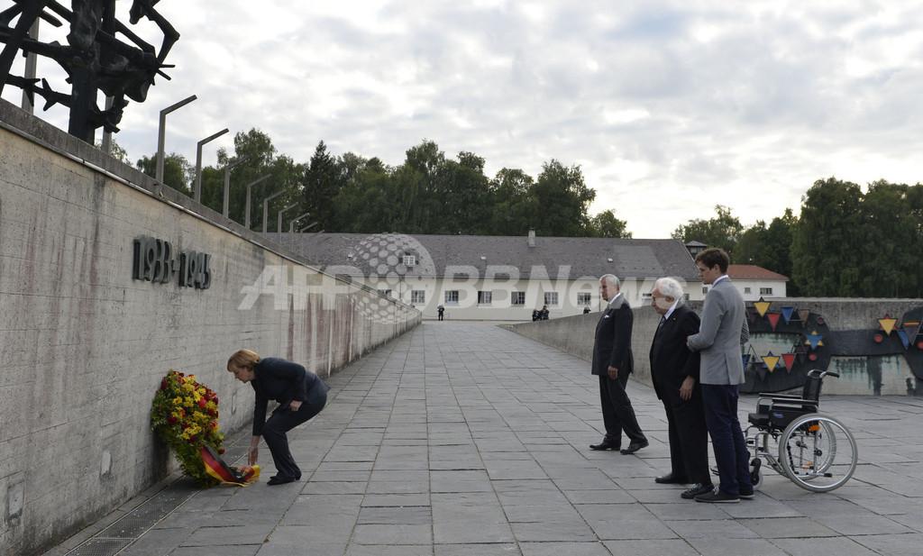 メルケル独首相、ナチス強制収容所跡を訪問 選挙運動との批判も