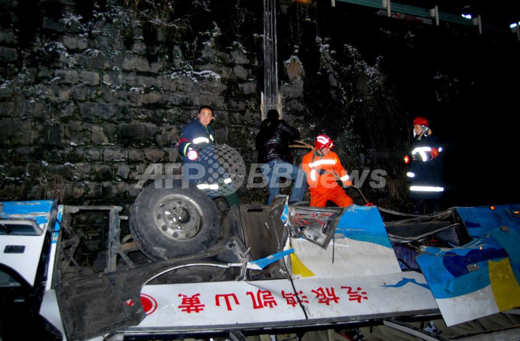 凍結した橋からバス転落、16人死亡 中国高速道路