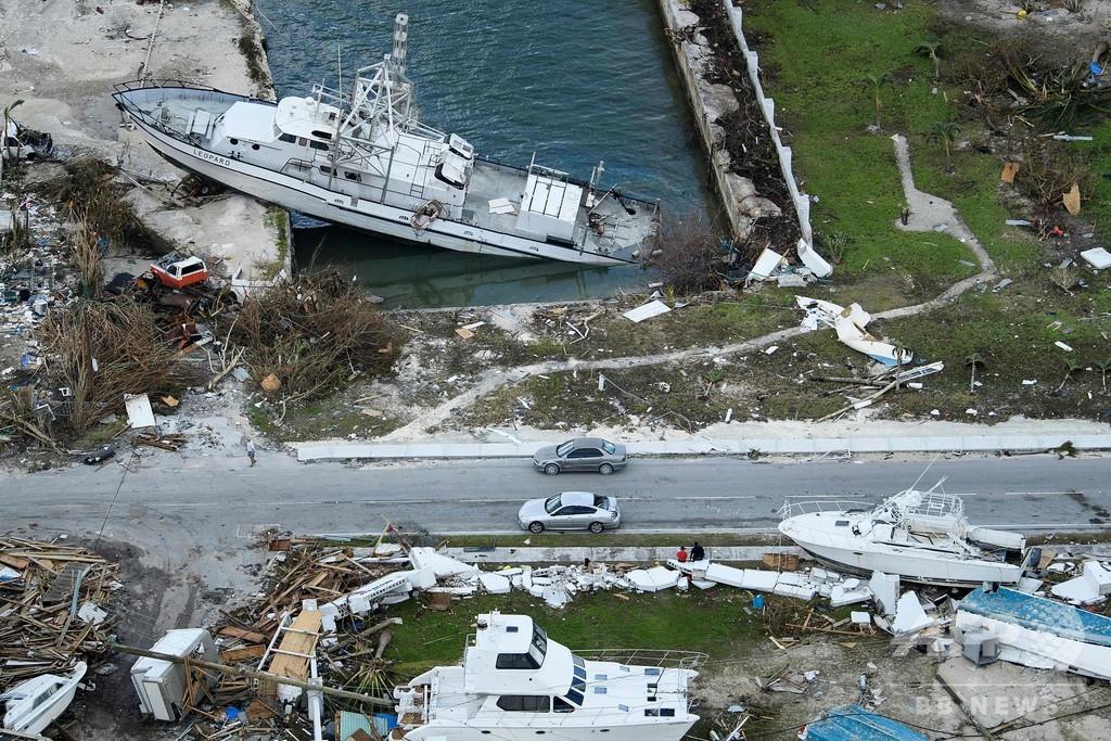 ハリケーン「ドリアン」 死者30人に、バハマ寄港の客船各社が支援表明