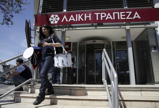 財政危機のキプロス、全銀行の休業28日まで