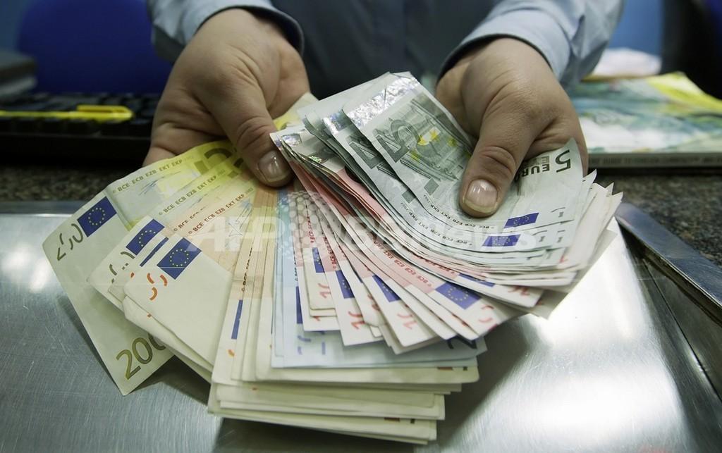 22歳男性に37億円の納税を誤請求、オーストリア