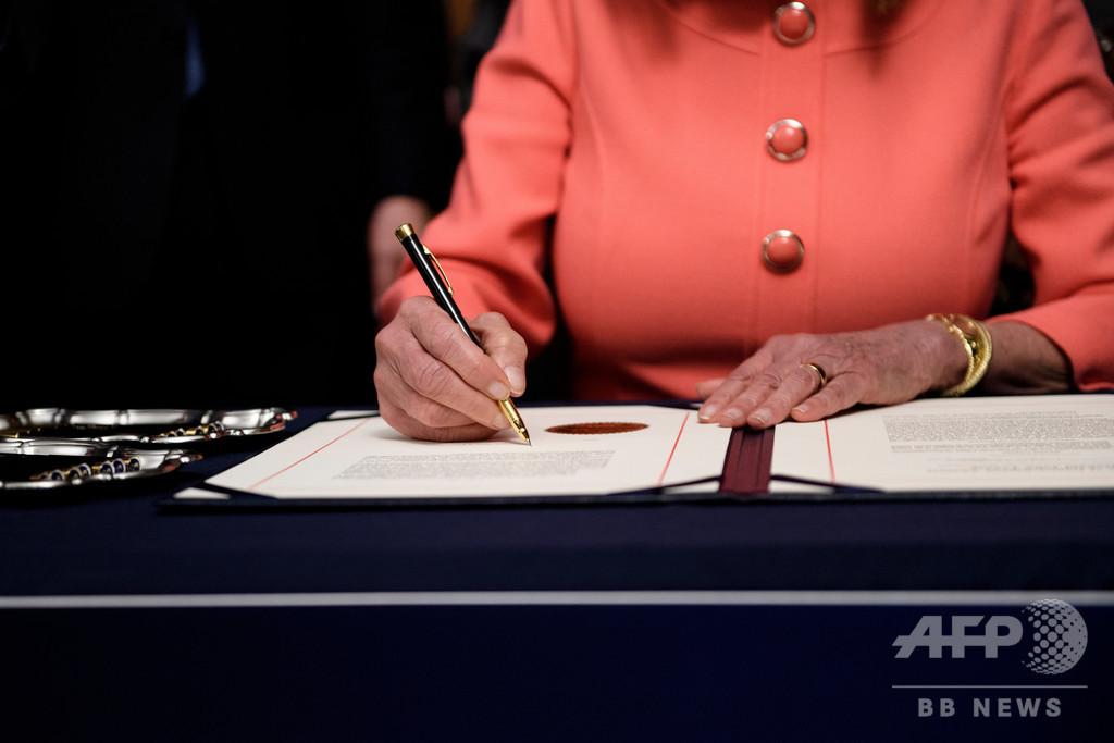 トランプ大統領の弾劾訴追決議、上院に送付 21日に審理開始