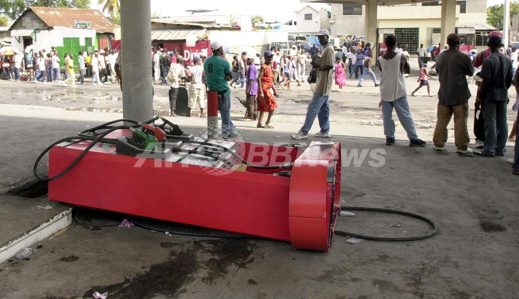 物価上昇で暴動、議会は首相の不信任案を可決 ハイチ